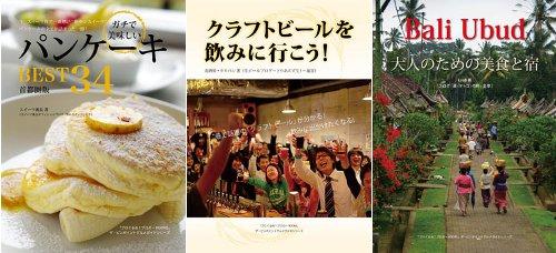 120515Tsutaya.com_eBOOKs.jpg