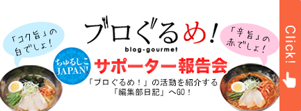 index_campaign_01.jpg